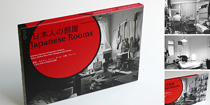 Japanese Rooms Cover